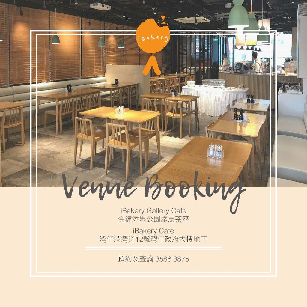 iBGC & iBCWC Venue Booking