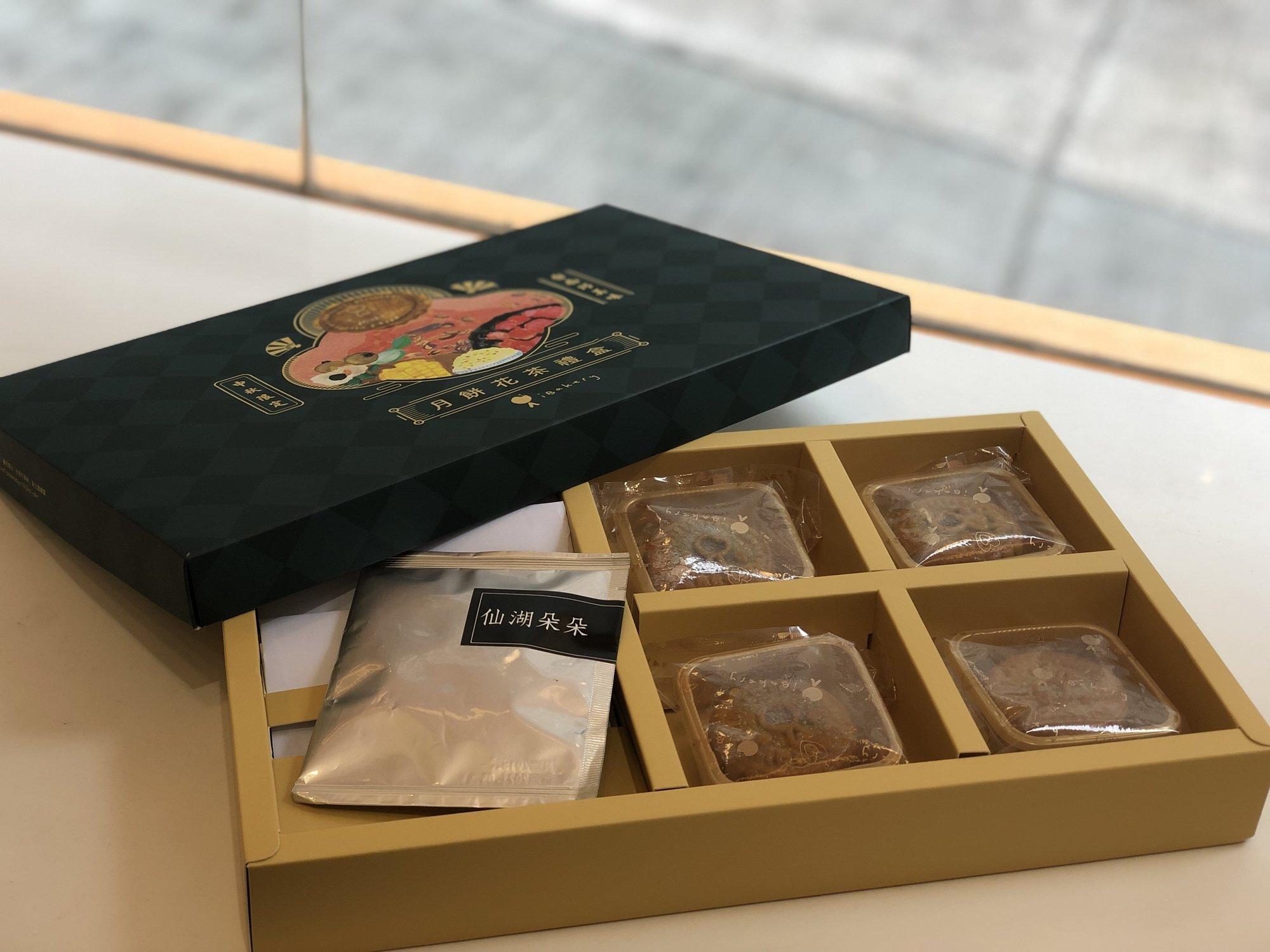 台南巧美味「月餅 ‧ 花茶」禮盒